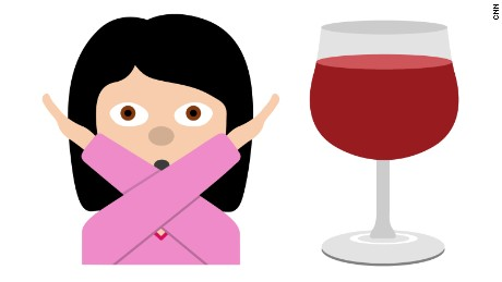 emoji no wine