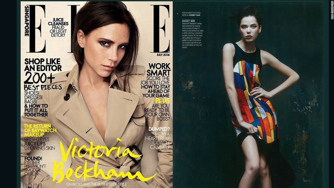 Gan has been featured in major magazines after being named one of Vogue Italia's leading new designers.