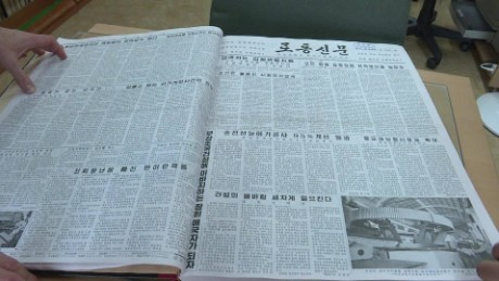North Korea Information restricted documents watson walk talk lklv_00015004.jpg