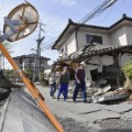02 Japan Earthquake 0415