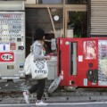 07 Japan Earthquake 0415