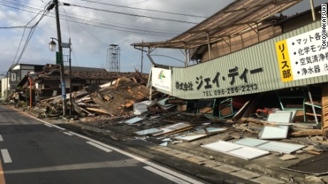 Collapsed buildings in Mashiki town