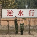 05 cnnphotos China Internet RESTRICTED