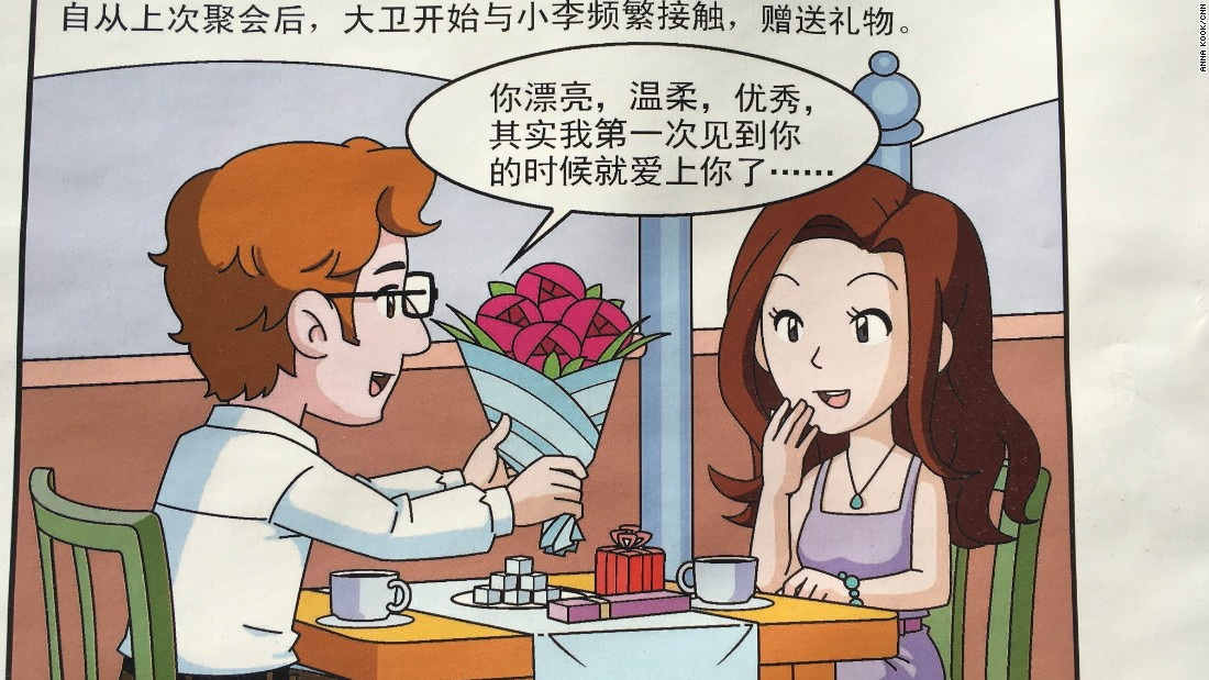 After that party, David began to meet with Xiao Li often and gave her gifts. <br />DAVID: You're pretty, sweet and exceptional -- honestly, I fell for you the first time I saw you.