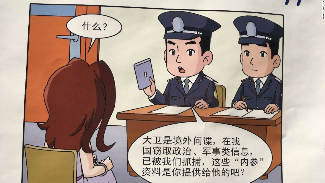 "OFFICER: David is an overseas spy in China to steal political and military information, and we have already captured him. Did you provide him with these ""internal references?"" <br />XIAO LI: What?"