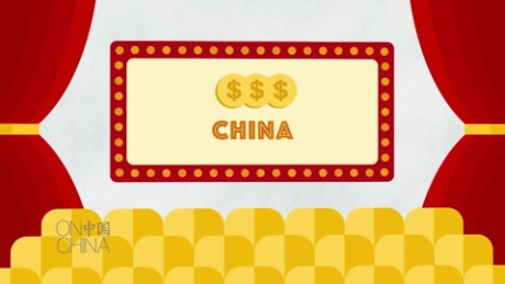 on china big box office lu stout_00000410.jpg