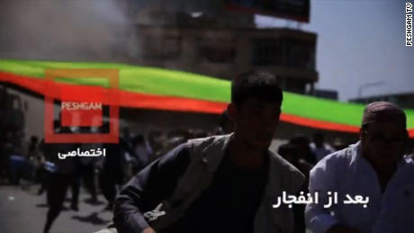 Video shows moment of suicide bombing