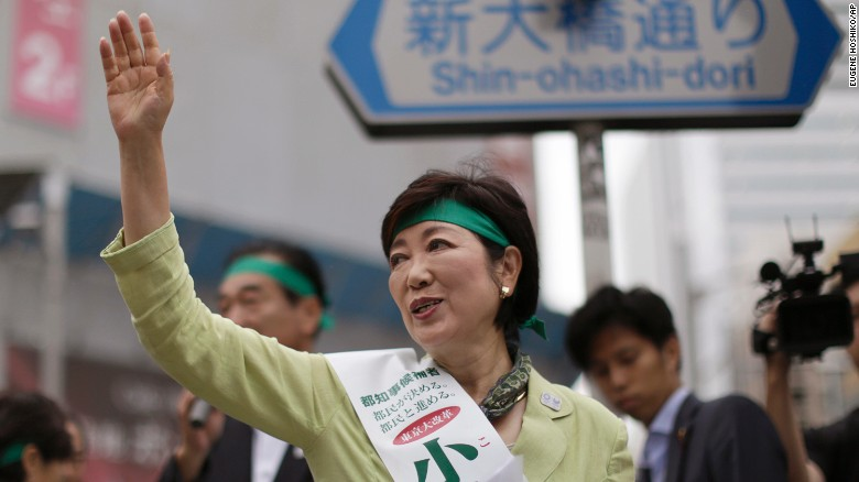 Yuriko Koike elected as Tokyo's first female governor