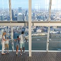 The View from The Shard - Family