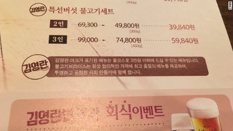 "Restaurants in Seoul have introduced special cheaper ""anti-corruption"" menus."