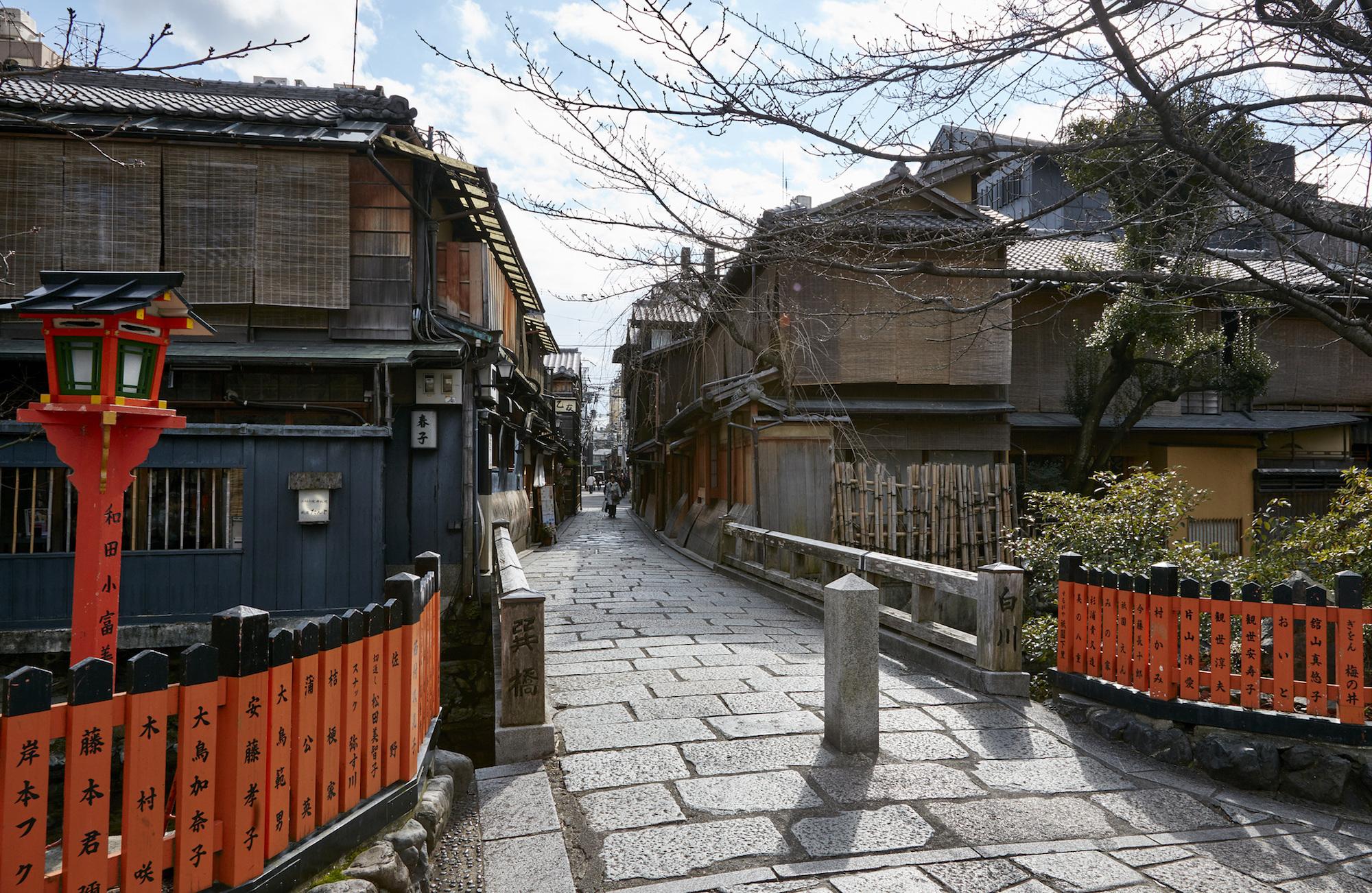 retro cool kyoto u0027s kissaten cafe scene cnn travel