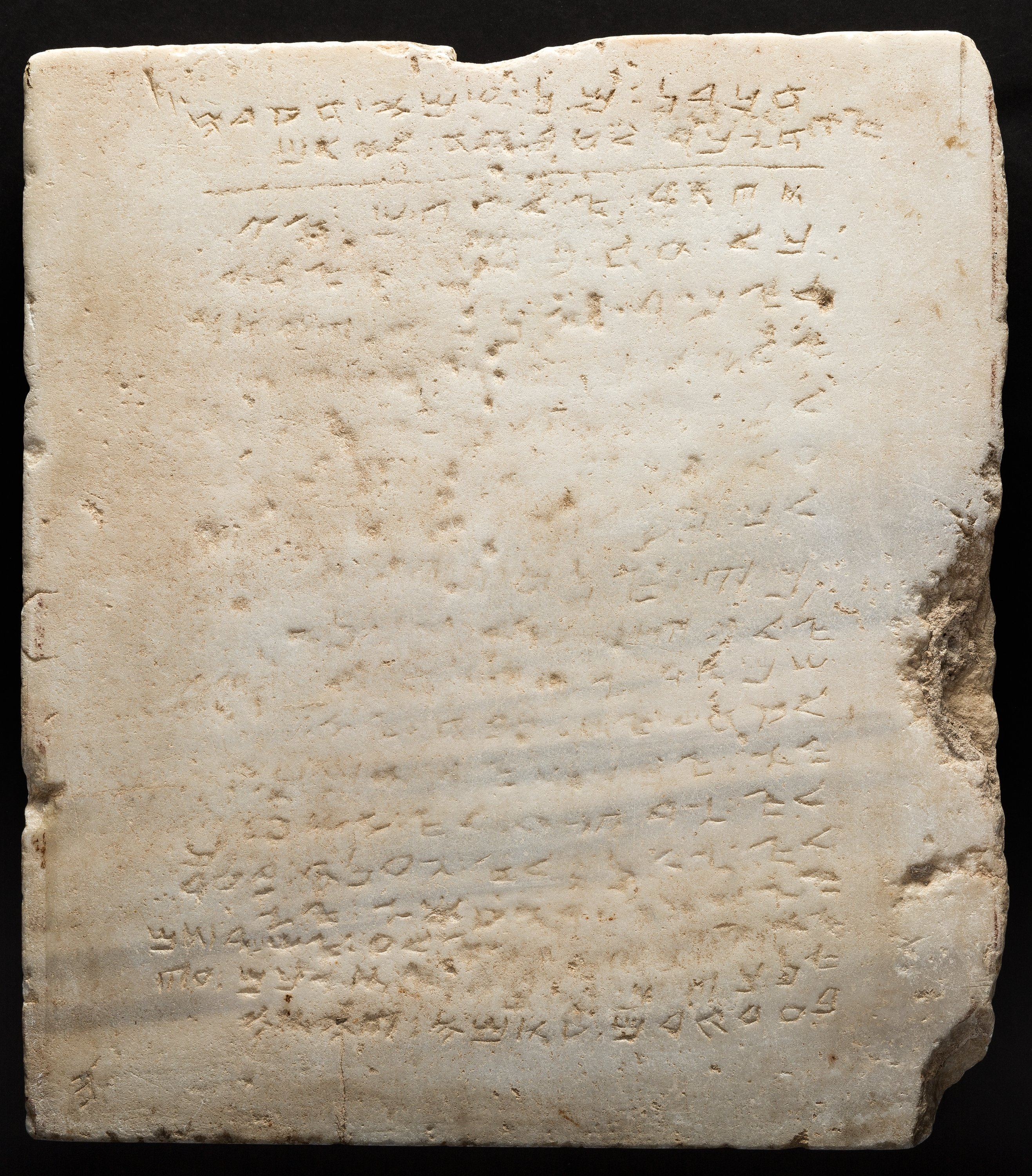 Ancient 10 Commandments Tablet Sold For 850k Cnn Style