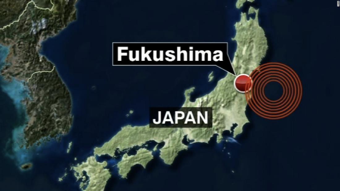 Magnitude Earthquake Strikes Off Japan CNN - Japan map 2017