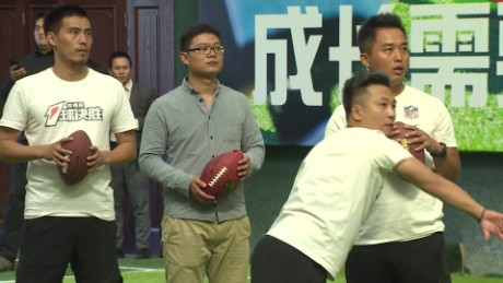 china american football rivers pkg_00000000