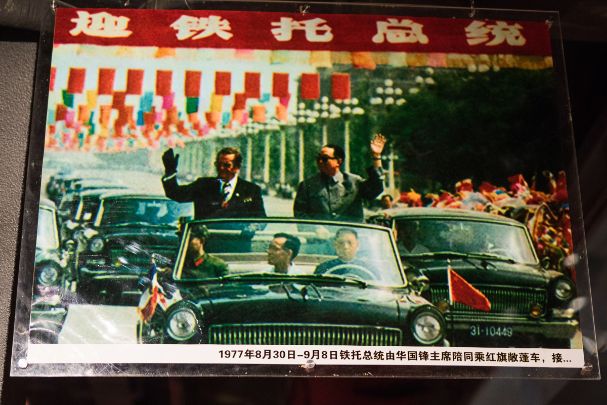 Classic Cars Tell The Story Of Communist China Cnn Style