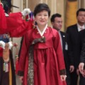 12 Park Geun-hye career