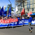 08 May Day Tbilisi 0501