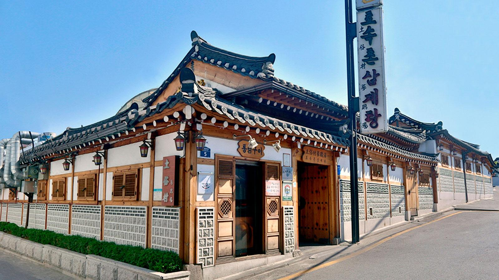 korean restaurants in seoul the 10 best choices cnn travel