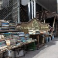 Hamzeh bookstore Jordan The outside books rack