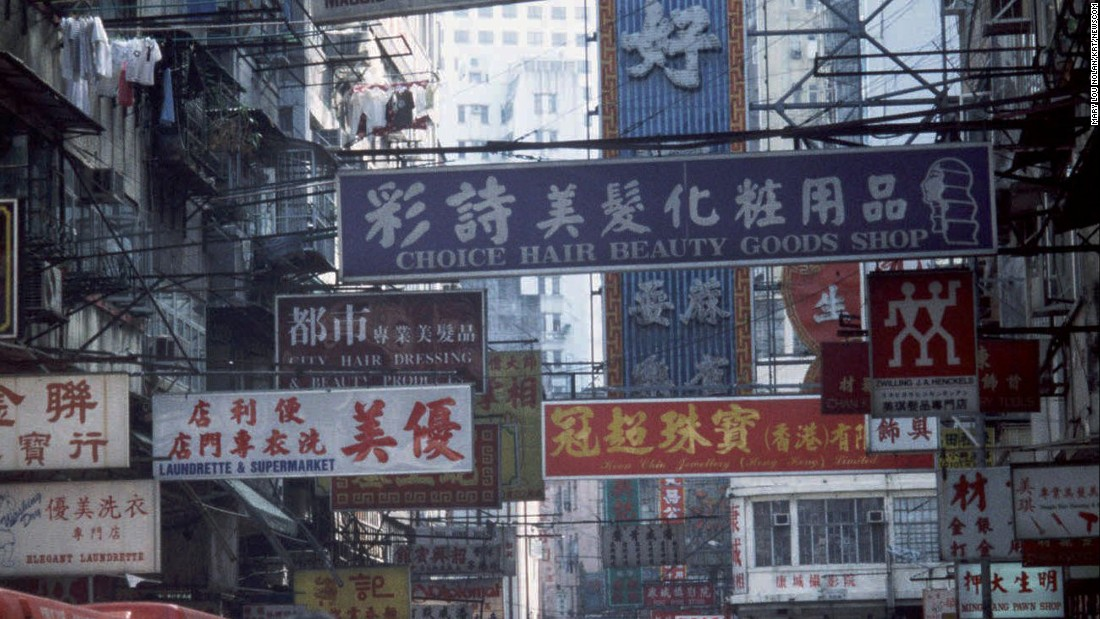 A cluster of signs in the densely populated Kowloon region of Hong Kong, seen in 1997.