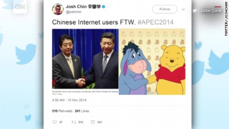 winnie the pooh censorship china jnd orig vstan_00001707.jpg