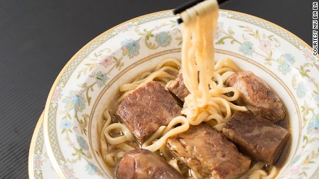 The world's most expensive beef noodle soup
