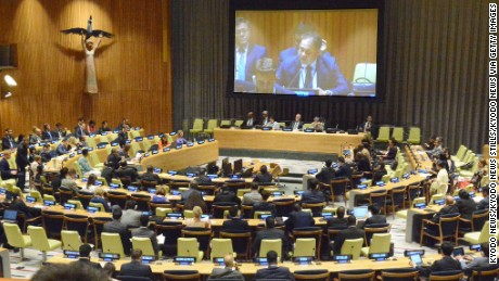An informal meeting of the UN General Assembly is held at its headquarters in New York on August 30.