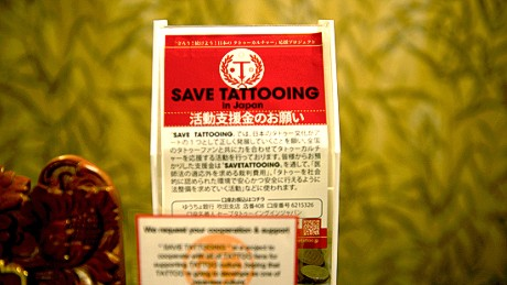 "A sign supporting ""Save Tattooing in Japan"" at Ron Sugano's tattoo parlour, Shi Ryu Doh."