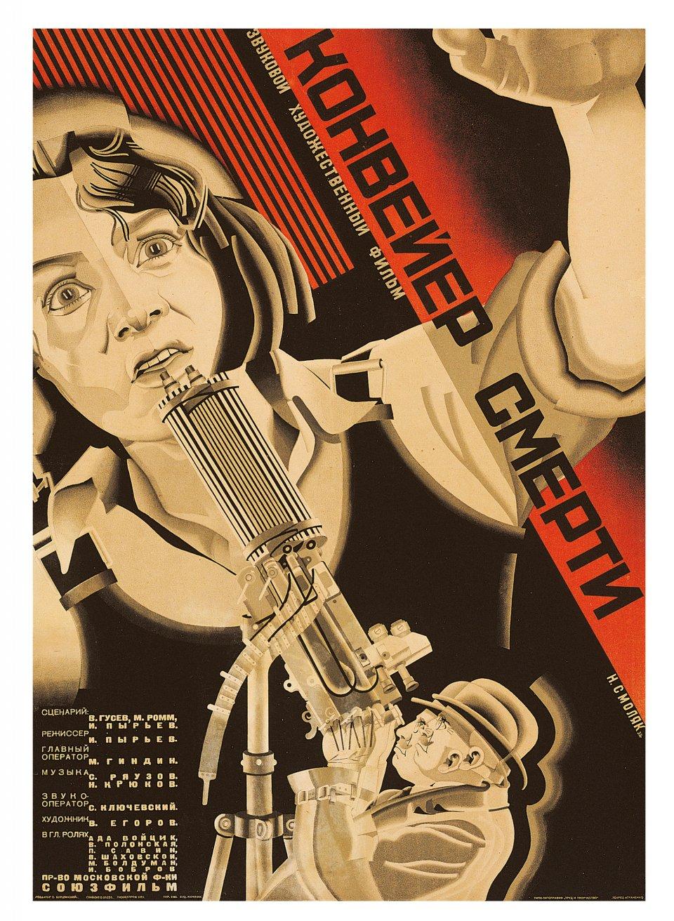 Soviet film posters swap Hollywood glamour for avant-garde