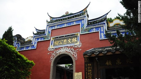 Fuzhou top travel attraction Sanfang Qixiang