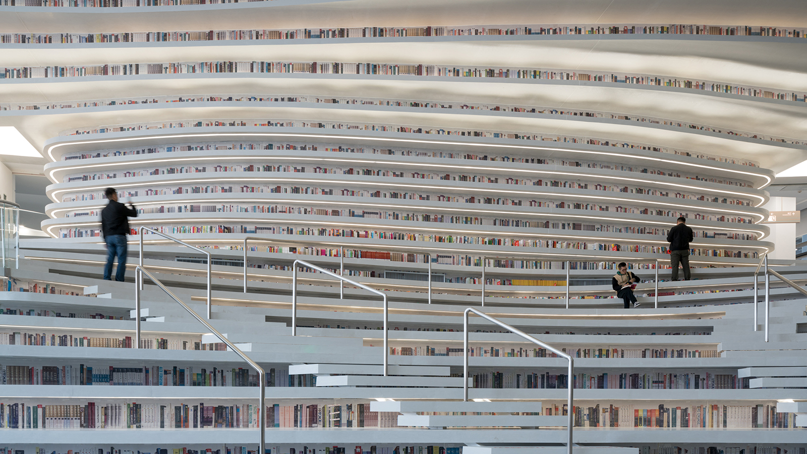 New library in Tianjin, China, looks out of this world   CNN Travel