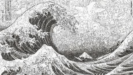 "Sagaki has also reproduced classic Japanese woodblock prints using his signature technique, including Hokusai's ""The Great Wave off Kanagawa""."