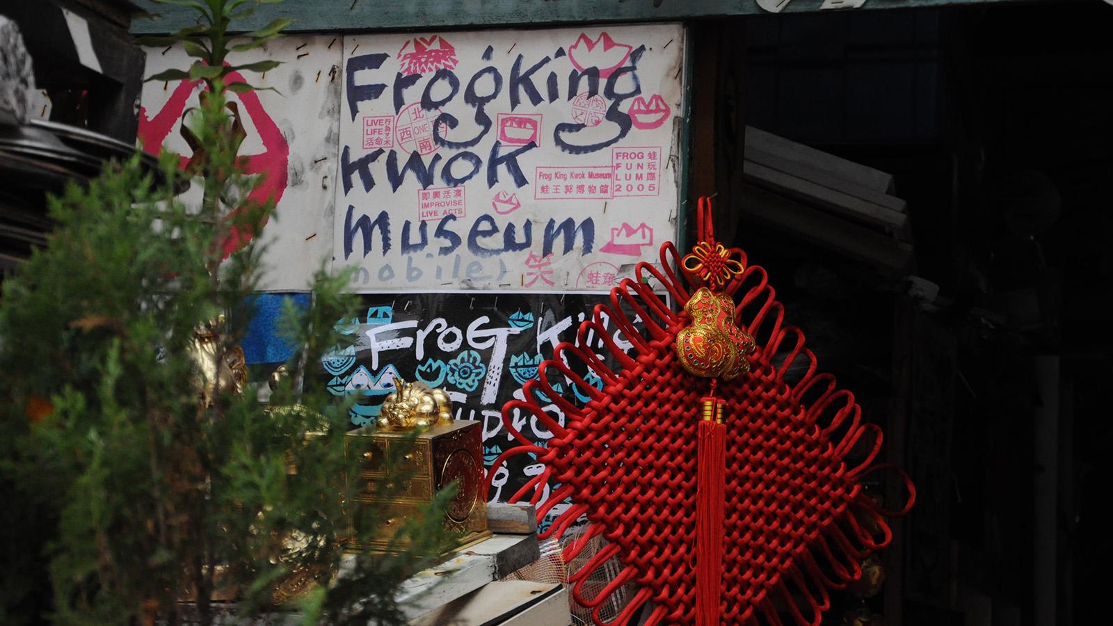 Meet Hong Kong S Frog King Cnn Travel
