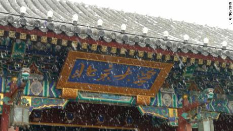 Peking University in Beijing, seen in the snow in an undated photo.