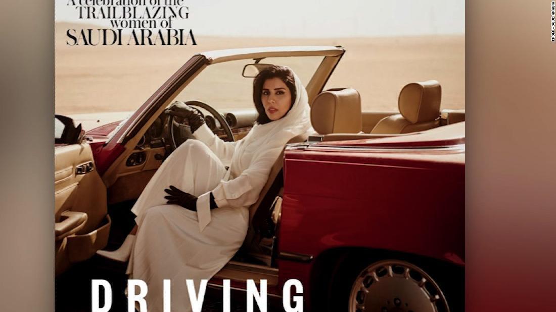Tone Deaf >> Vogue Arabia cover featuring Saudi princess sparks backlash - CNN Style