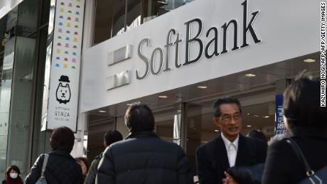 SoftBank Looking to Raise $21 Billion for Mobile Unit IPO