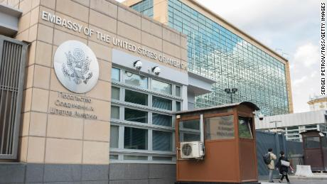 At the US Embassy in Moscow found Russian spy