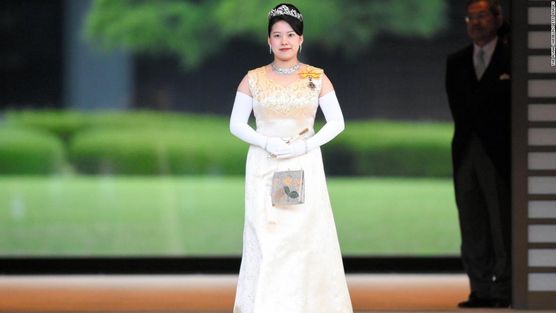 Japan Princess Ayako Wedding Intl Restricted Super Tease Having Surrendered Her Royal Status What Will