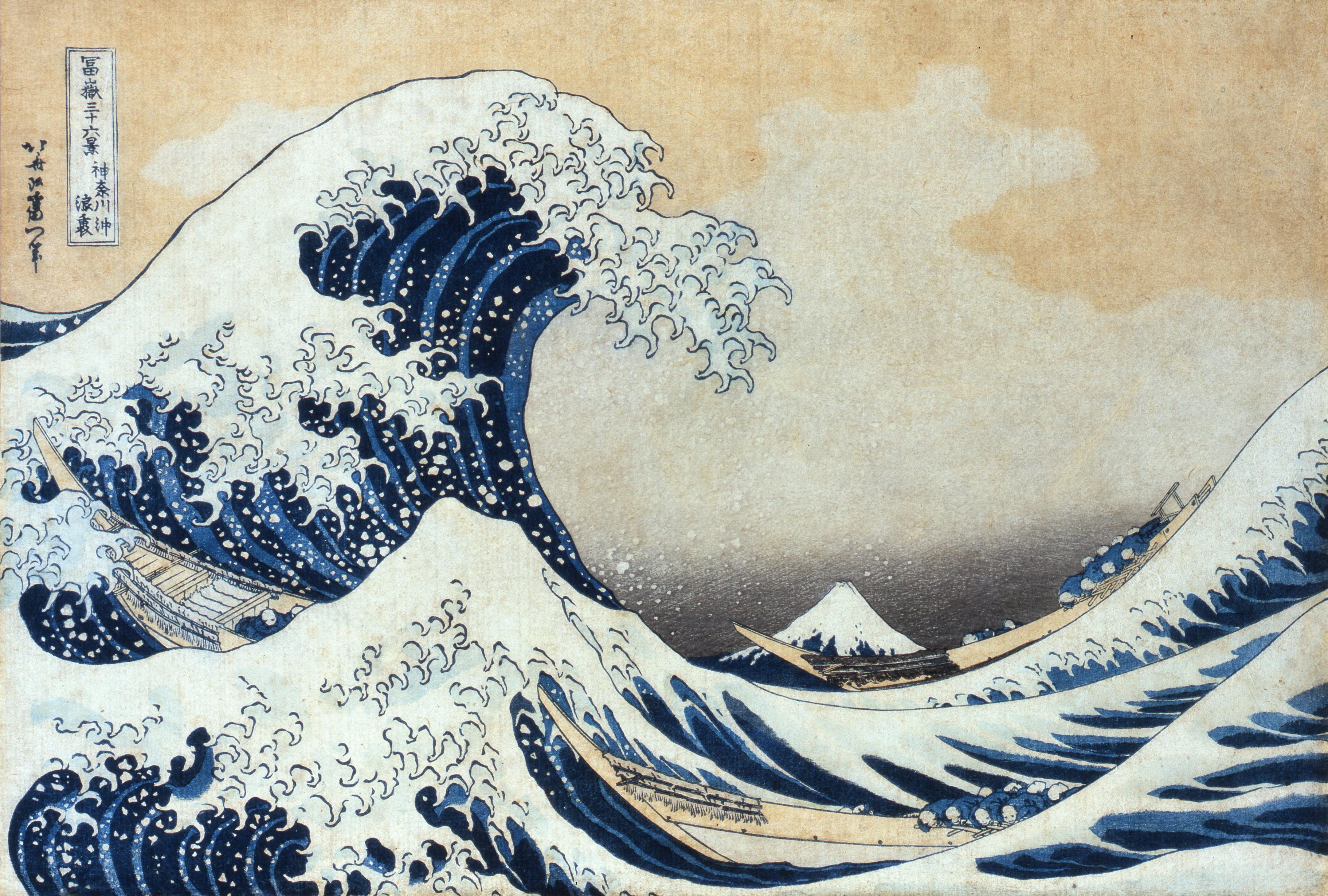 THE GREAT WAVE OFF KANAGAWA POSTER JAPANESE JAPAN MOUNT FUJI WALL ART LARGE
