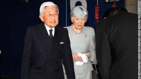Emperor Akihito and Empress Michiko attend the 50th anniversary ceremony of the Labor and Social Security Attorney System on Wednesday in Tokyo