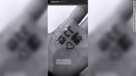 Ariana Grande posted a video of her custom tattoo on Instagram.