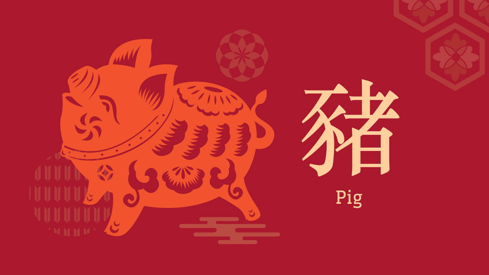 Chinese Zodiac Will The Year Of The Pig Bring You Luck Cnn Travel