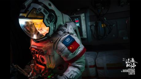 Will smash hit The Wandering Earth change China's film industry? 2