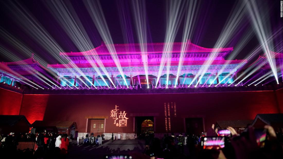 Beijing's Forbidden City opens at night