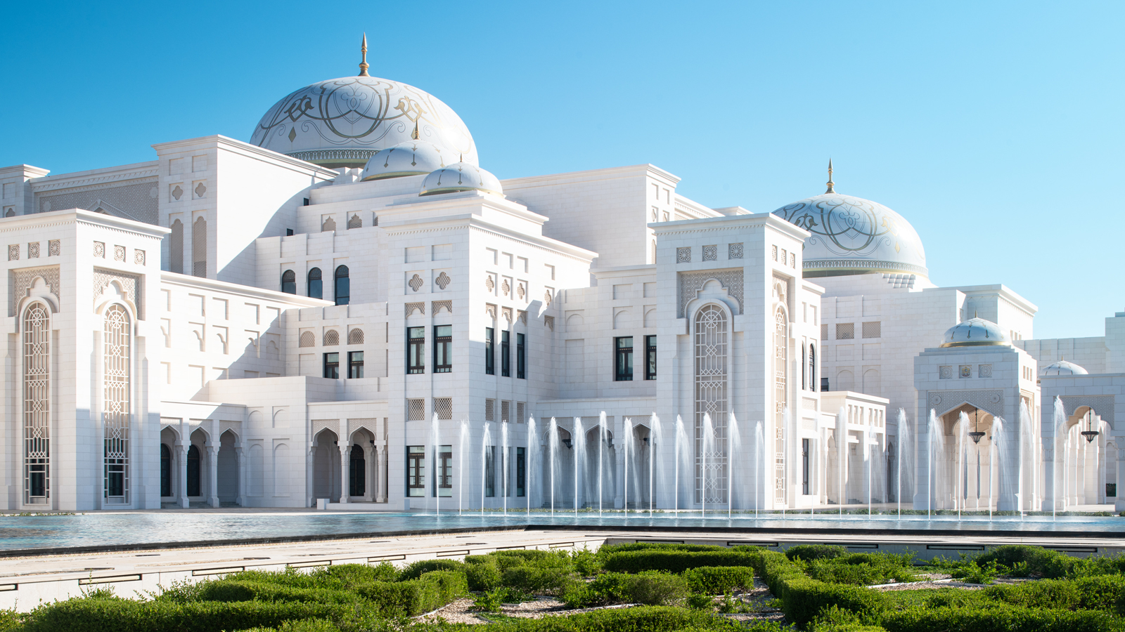 Abu Dhabi's Presidential Palace is now open to visitors
