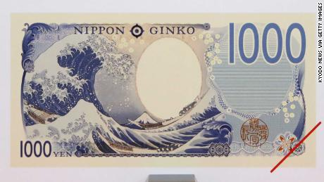 Hokusai's 'Great Wave' to feature on new Japanese banknotes