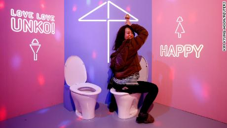 Japan's newest museum is dedicated to poop