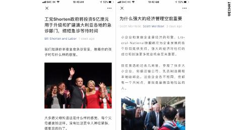 "Recent posts from the ""Bill Shorten and Labor"" WeChat account and the ""Scott Morrison"" WeChat account."