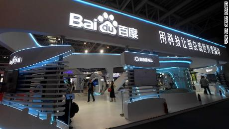 Baidu posts its first loss in 15 years as China's slowdown hits online advertising