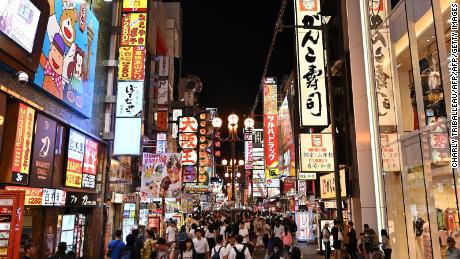 Top things to do in Osaka, Japan
